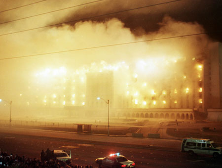 Hacienda Las Vegas implosion