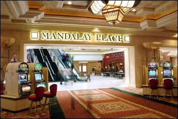Mandalay Place Entrance