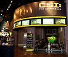 CSI Attraction